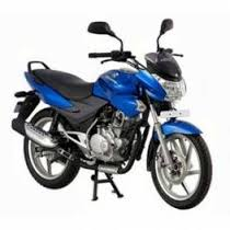 Bajaj Discover 125 bike Price