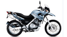 BMW F650 Bike Price in India - Motor Cycle