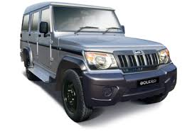 Mahindra Bolero Plus BS4 SUV Price